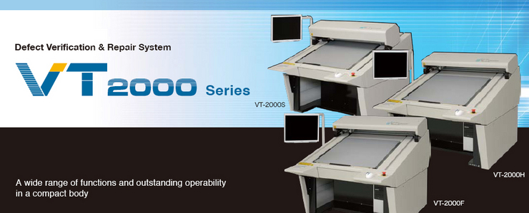 Defect Verification & Repair System VT 2000 Series